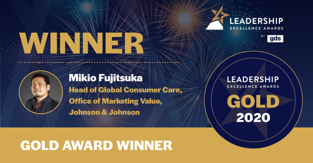 Mikio Fujitsuka - Gold Winner of the GDS Digital Marketing Leader of the Year 2020
